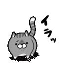 ボンレス猫(怒)(個別スタンプ:02)