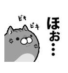 ボンレス猫(怒)(個別スタンプ:04)