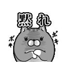 ボンレス猫(怒)(個別スタンプ:05)