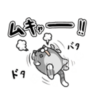 ボンレス猫(怒)(個別スタンプ:07)