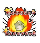 ボンレス猫(怒)(個別スタンプ:08)