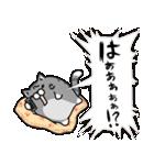 ボンレス猫(怒)(個別スタンプ:10)
