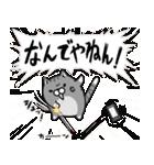 ボンレス猫(怒)(個別スタンプ:11)
