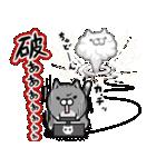ボンレス猫(怒)(個別スタンプ:15)