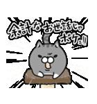 ボンレス猫(怒)(個別スタンプ:16)