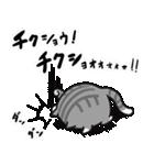 ボンレス猫(怒)(個別スタンプ:18)