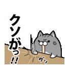 ボンレス猫(怒)(個別スタンプ:19)