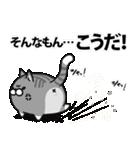ボンレス猫(怒)(個別スタンプ:20)