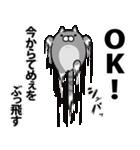 ボンレス猫(怒)(個別スタンプ:21)