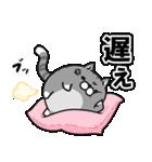 ボンレス猫(怒)(個別スタンプ:22)