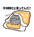 ボンレス猫(怒)(個別スタンプ:23)