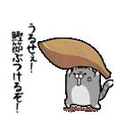 ボンレス猫(怒)(個別スタンプ:26)