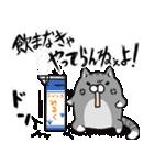 ボンレス猫(怒)(個別スタンプ:28)