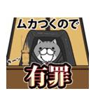 ボンレス猫(怒)(個別スタンプ:33)