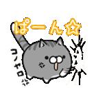 ボンレス猫(怒)(個別スタンプ:34)