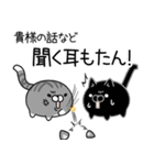 ボンレス猫(怒)(個別スタンプ:37)