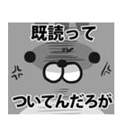 ボンレス猫(怒)(個別スタンプ:40)
