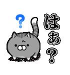 ボンレス猫(煽)(個別スタンプ:01)