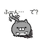 ボンレス猫(煽)(個別スタンプ:02)