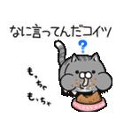 ボンレス猫(煽)(個別スタンプ:03)