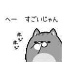 ボンレス猫(煽)(個別スタンプ:04)
