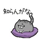 ボンレス猫(煽)(個別スタンプ:06)