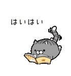 ボンレス猫(煽)(個別スタンプ:07)