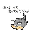 ボンレス猫(煽)(個別スタンプ:08)