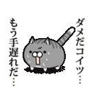 ボンレス猫(煽)(個別スタンプ:09)