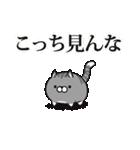 ボンレス猫(煽)(個別スタンプ:10)