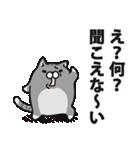 ボンレス猫(煽)(個別スタンプ:11)