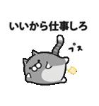 ボンレス猫(煽)(個別スタンプ:12)
