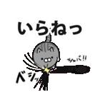 ボンレス猫(煽)(個別スタンプ:13)