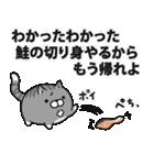 ボンレス猫(煽)(個別スタンプ:14)