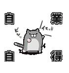 ボンレス猫(煽)(個別スタンプ:15)
