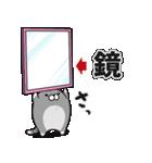 ボンレス猫(煽)(個別スタンプ:18)