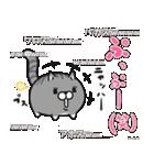 ボンレス猫(煽)(個別スタンプ:19)