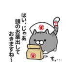ボンレス猫(煽)(個別スタンプ:21)