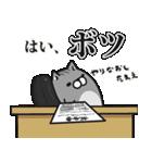 ボンレス猫(煽)(個別スタンプ:22)