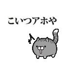 ボンレス猫(煽)(個別スタンプ:23)