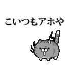 ボンレス猫(煽)(個別スタンプ:24)