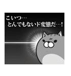 ボンレス猫(煽)(個別スタンプ:27)