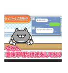 ボンレス猫(煽)(個別スタンプ:28)
