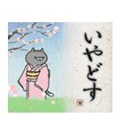 ボンレス猫(煽)(個別スタンプ:29)