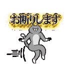 ボンレス猫(煽)(個別スタンプ:30)
