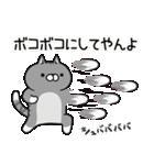 ボンレス猫(煽)(個別スタンプ:31)