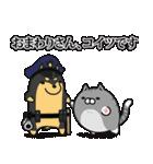 ボンレス猫(煽)(個別スタンプ:32)