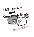 ボンレス猫(煽)(個別スタンプ:33)