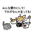 ボンレス猫(煽)(個別スタンプ:39)