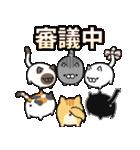 ボンレス猫(煽)(個別スタンプ:40)